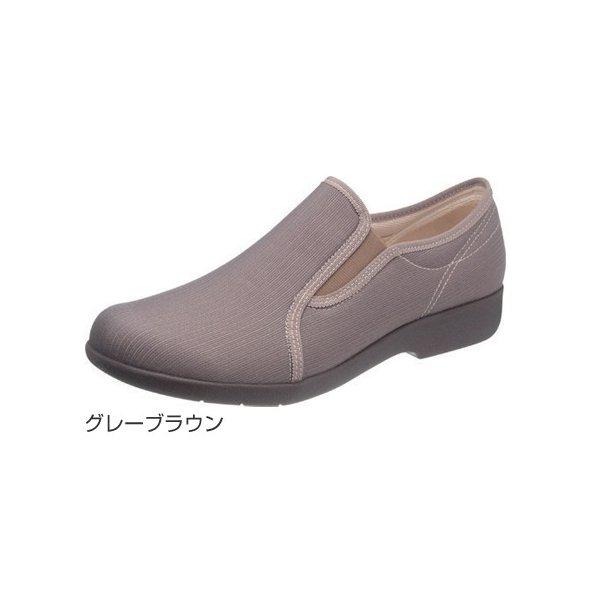 アサヒシューズ 快歩主義L134(足囲3E)/グレーブラウン 22.0cm