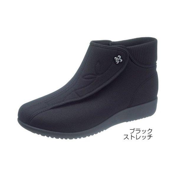 アサヒシューズ 快歩主義L137(足囲3E)/ブラックストレッチ 24.5cm