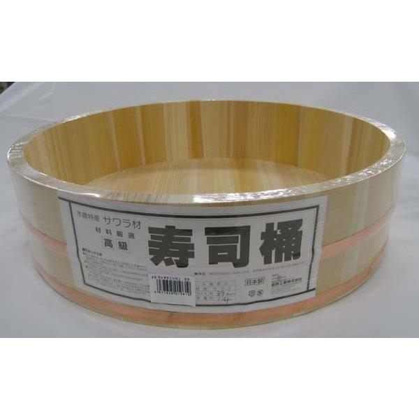 星野 飯台 寿司桶 39cm