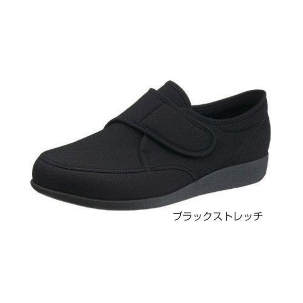 アサヒシューズ 快歩主義M021(足囲4E)/ブラックストレッチ 23.5cm
