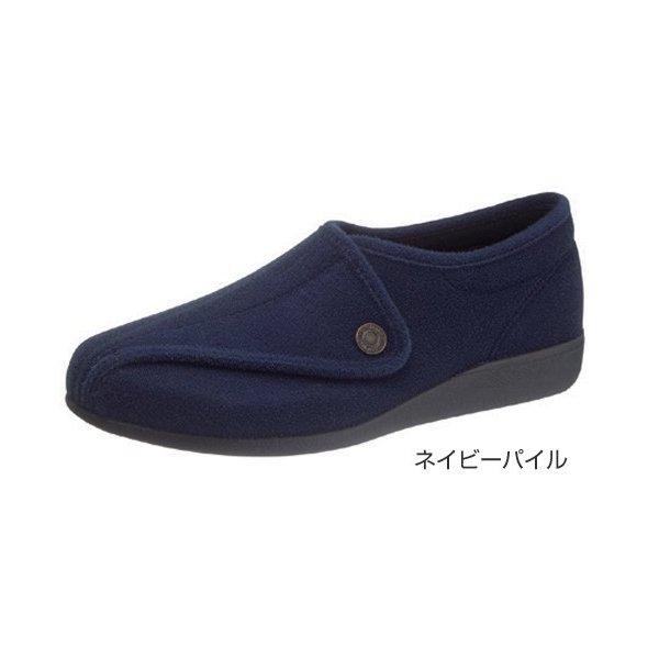 アサヒシューズ 快歩主義M900(足囲4E)/ネイビーパイル 25.0cm
