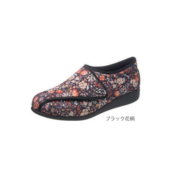 アサヒシューズ 快歩主義L011-5E(足囲5E)/ブラック花柄 24.5cm