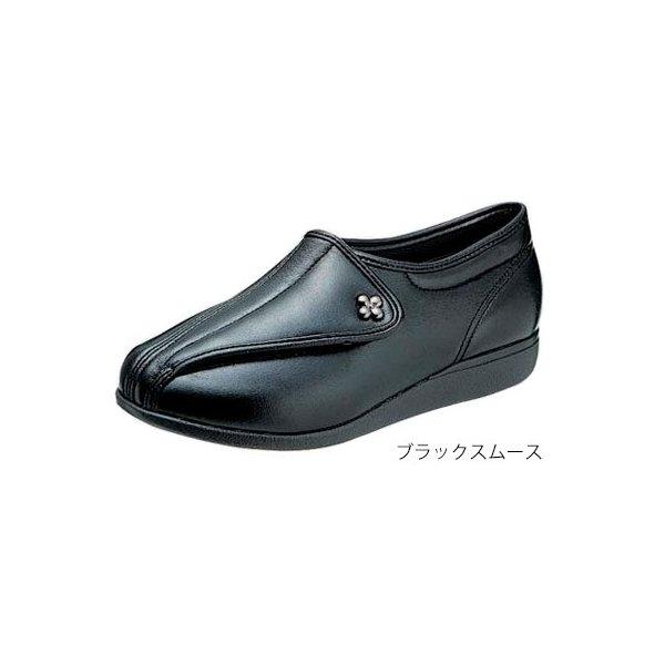 アサヒシューズ 快歩主義L011-5E(足囲5E)/ブラックスムース 25.0cm