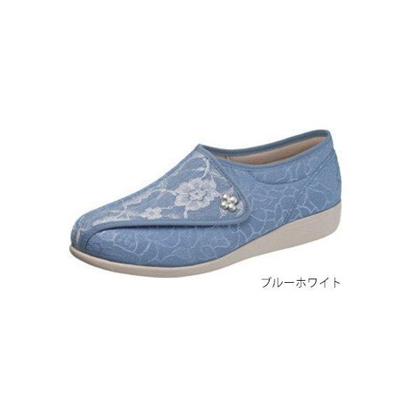 アサヒシューズ 快歩主義L011(足囲3E)/ブルーホワイト 25.0cm