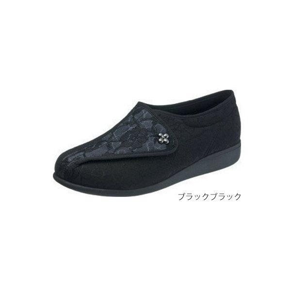 アサヒシューズ 快歩主義L011(足囲3E)/ブラックブラック 24.0cm