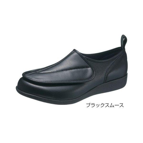 アサヒシューズ 快歩主義M003(足囲4E)/ブラックスムース 27.0cm