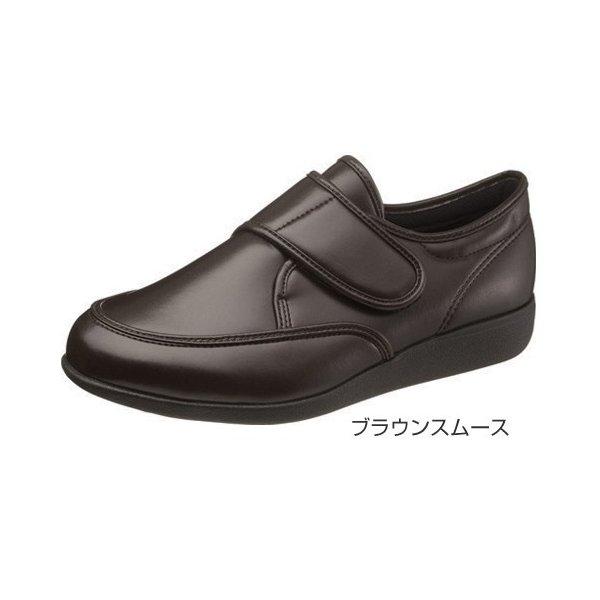 アサヒシューズ 快歩主義M021(足囲4E)/ブラウンスムース 26.5cm