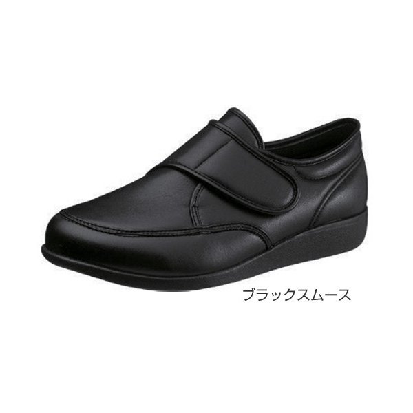 アサヒシューズ 快歩主義M021(足囲4E)/ブラックスムース 23.5cm