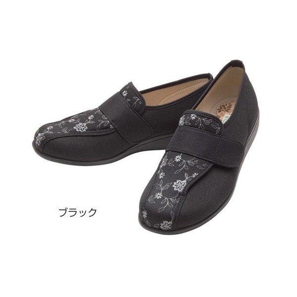 アサヒシューズ 快歩主義L052(足囲3E)/ブラック 23.5cm