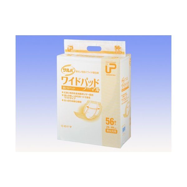 (ケース販売)白十字 PUサルバ ワイドパッド ノーマル 56枚×4袋入(約3回分吸収)