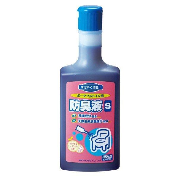 (ケース販売)アロン化成 安寿 ポータブルトイレ用防臭液S 400ml×20本入