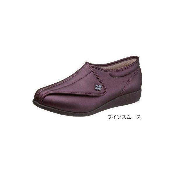アサヒシューズ 快歩主義L011(足囲3E)/ワインスムース 25.0cm