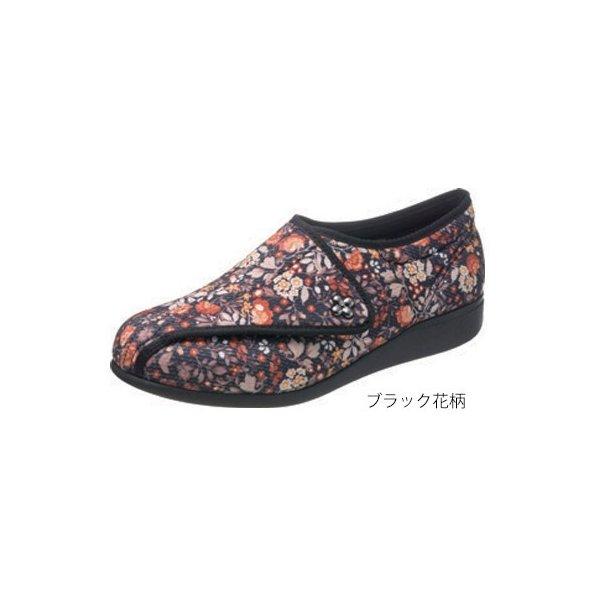 アサヒシューズ 快歩主義L011(足囲3E)/ブラック花柄 25.0cm