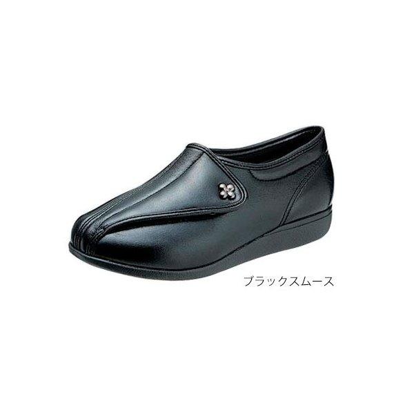 アサヒシューズ 快歩主義L011(足囲3E)/ブラックスムース 21.5cm