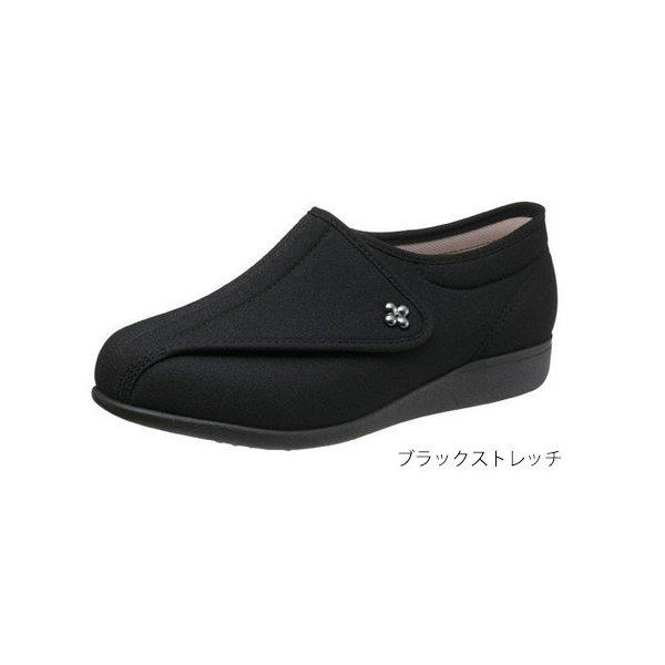 アサヒシューズ 快歩主義L011(足囲3E)/ブラックストレッチ 22.5cm