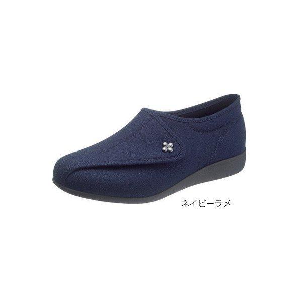 アサヒシューズ 快歩主義L011(足囲3E)/ネイビーラメ 23.5cm