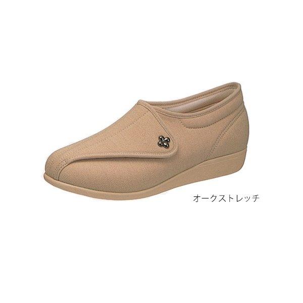 アサヒシューズ 快歩主義L011-5E(足囲5E)/オークストレッチ 23.5cm