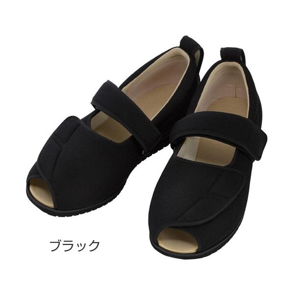 あゆみ オープンマジックII(足囲3E) 黒/M(22.0~22.5cm)左右一足(徳武産業)