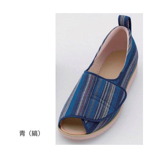 あゆみ オープン和(足囲3E)青/LL(24~24.5cm)左右一足(徳武産業)