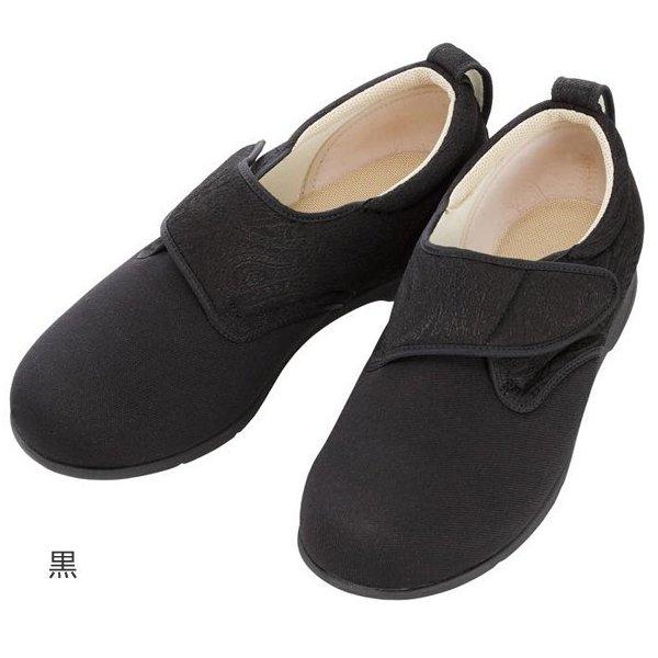 あゆみ ウィングストレッチ(足囲3E)黒/LL(24~24.5cm)左右一足(徳武産業)