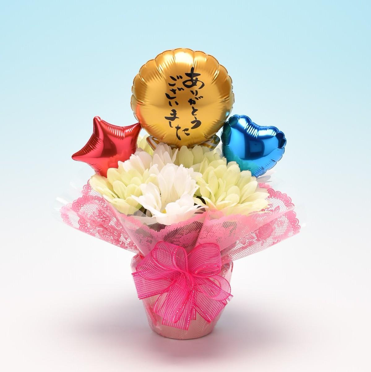 小さいけど抜群の存在感 バルーンと造花のコラボで長持ちします 喜んでいただけます 着後レビューで10%オフクーポン メッセージ バルーンポット お疲れ様でした 送別会 卒業 ギフト ショップ 飾り 花束 バラ バルーン ピンク バルーンブーケ 青 アレンジバルーン 薔薇 限定タイムセール ガーベラ 風船 メッセージバルーン 赤 アルミバルーン 白 バルーンギフト