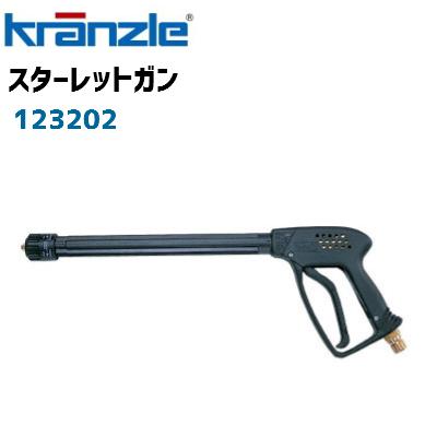 【送料無料】スターレットガンクランツレ業務用高圧洗浄機用