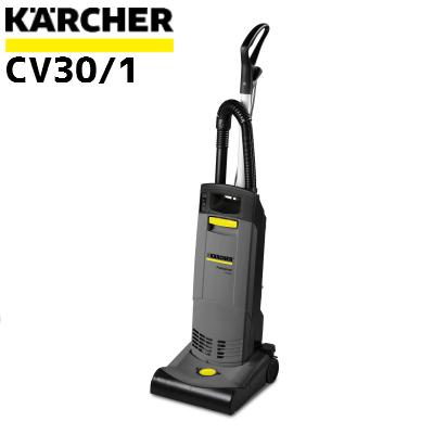 ケルヒャー業務用CV30/1 アップライト型バキュームクリーナー