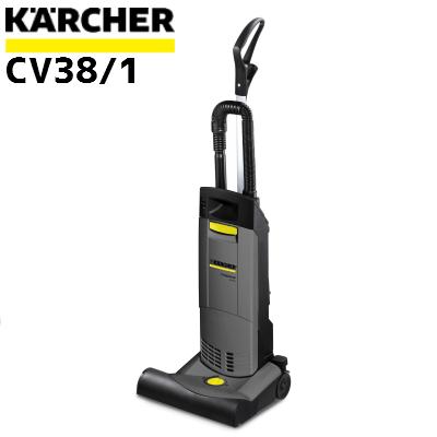 ケルヒャー業務用CV38/1 アップライト型バキュームクリーナー