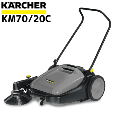 【メーカー直送・代引不可】ケルヒャー業務用KM70/20C 手押し式スイーパー
