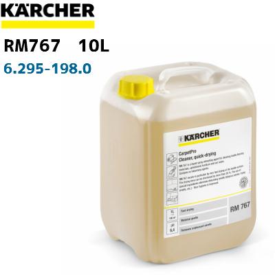 【ケルヒャー業務用】洗浄剤 RM767  10L 中性 6.295-198.0(6295-1980)(カーペットリンスクリーナーPuzzi用)