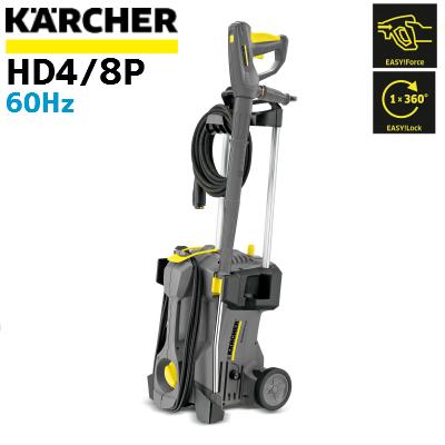 【送料無料】【メーカー直送・代引不可】新システムEASY!Lock仕様ケルヒャー業務用冷水高圧洗浄機 HD4/8P60Hz(西日本)仕様 (KARCHER プロ仕様 高圧 洗浄機 洗浄器)