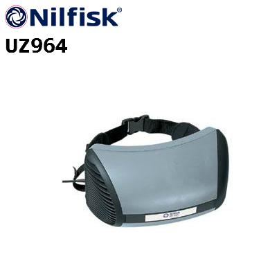 ニルフィスク UZ964 (ロングセラーの腰につけて使えるドライクリーナー nilfisk)