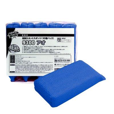 スコッチ・ブライト 高耐久ネットスポンジ NO.9300 <10個パック> アオ 9300 BLU 10P 6袋