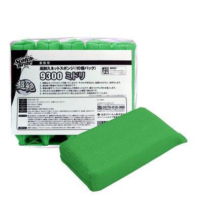 スコッチ・ブライト 高耐久ネットスポンジ NO.9300 <10個パック> ミドリ 9300 GRE 10P 6袋