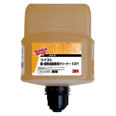 スコッチ・ブライト ツイスト 動・植物油脂専用クリーナー T-071  2本