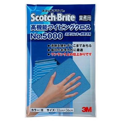 スコッチ・ブライト 高機能ワイピングクロスNO.5000  32X36CM 青 WC5000 BLU 32 20枚