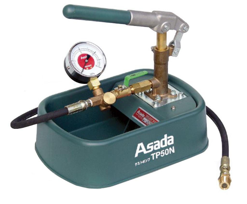 アサダ テストポンプ TP500 TP50N 4個