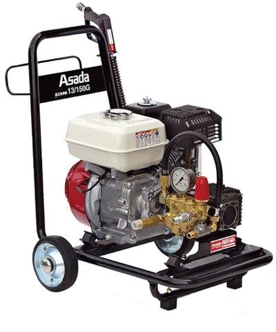 アサダ 高圧洗浄機 HD1315G 13/150G