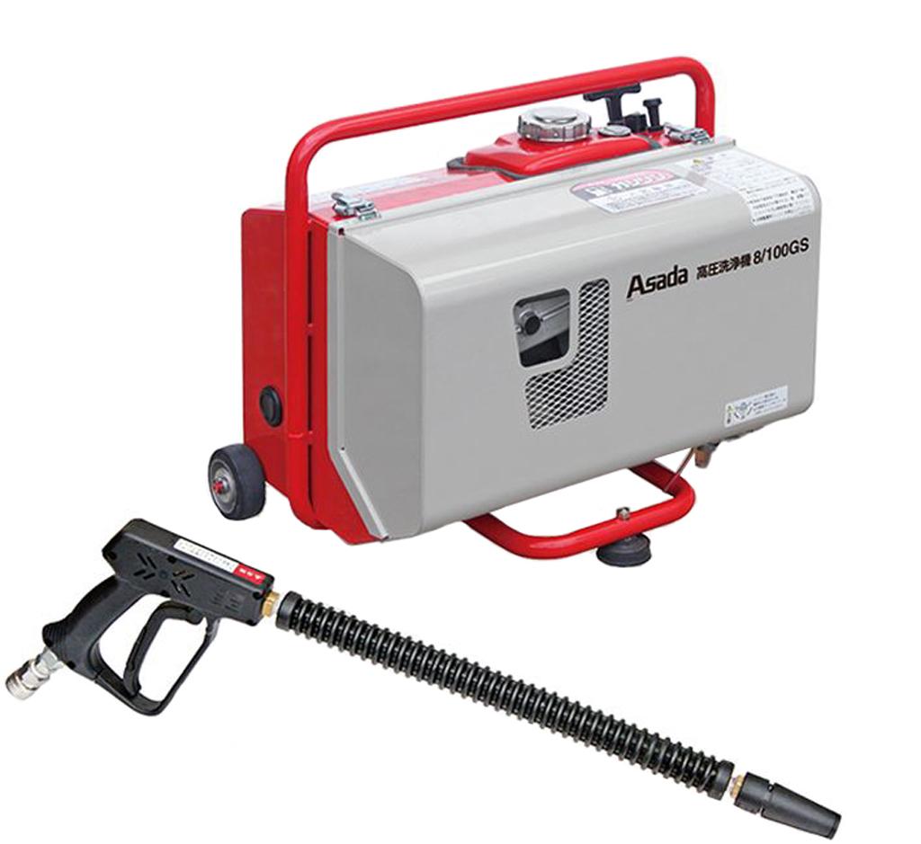 アサダ 高圧洗浄機 HD0810S 8/100GS
