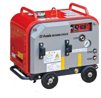 アサダ 高圧洗浄機 HD2308S 23/80GS