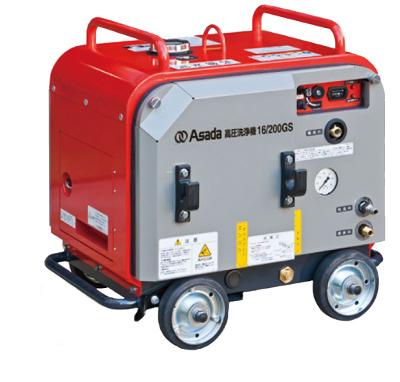 アサダ 高圧洗浄機 HD1620S3 16/200GS