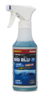 アサダ ビッグブルー低温タイプ300ml RT105 ビツグブル-テイオンタイプ300ML 12個
