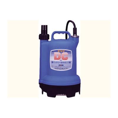 寺田ポンプ バッテリー電源式水中ポンプ S12D-80
