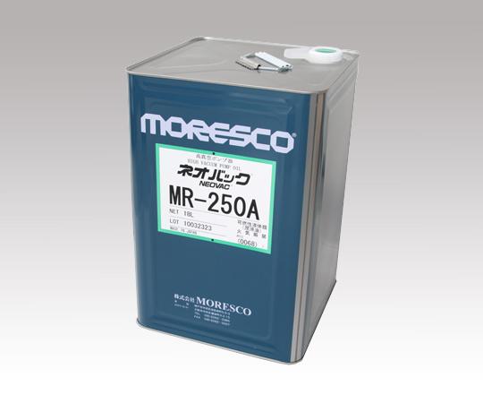 1-1352-04 真空ポンプオイル(ネオバック) MR-250A 18L