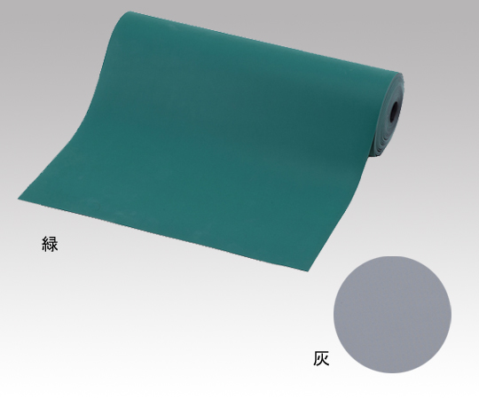 1-1441-01 エコノミー導電マット 9102 緑