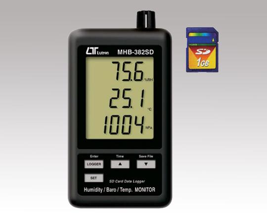 1-2517-02 データロガデジタルMHB-382SD(温・湿度・大気圧計)
