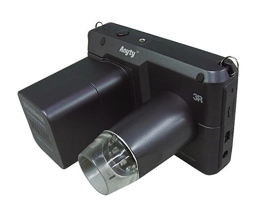 1-2531-11 携帯式デジタル顕微鏡(紫外線・赤外線タイプ) 白色/紫外線タイプ