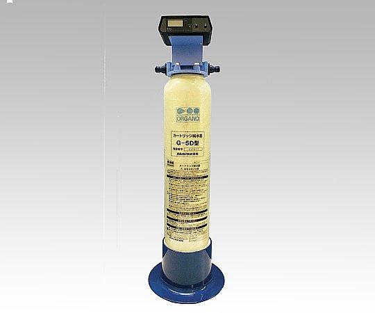 1-3176-02 カートリッジ純水器 G-5D φ132×616mm