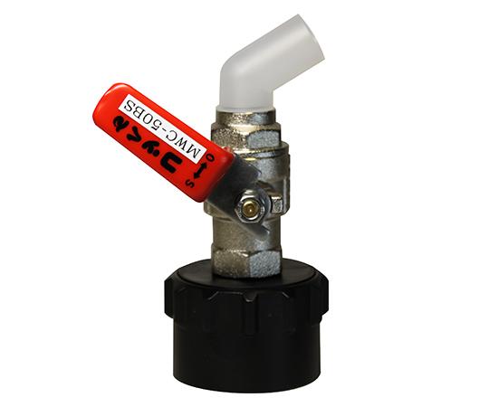 1-3834-01 ワンタッチ給油栓コッくん(R) レッド タイプB 口径50
