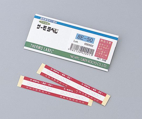 1-4059-02 サーモラベル(R)8E 8E-90 20入